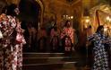 12643 - Στη Βατοπαιδινή Σκήτη του Αγίου Ανδρέου ο Οικ. Πατριάρχης - Φωτογραφία 2