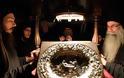12643 - Στη Βατοπαιδινή Σκήτη του Αγίου Ανδρέου ο Οικ. Πατριάρχης - Φωτογραφία 7