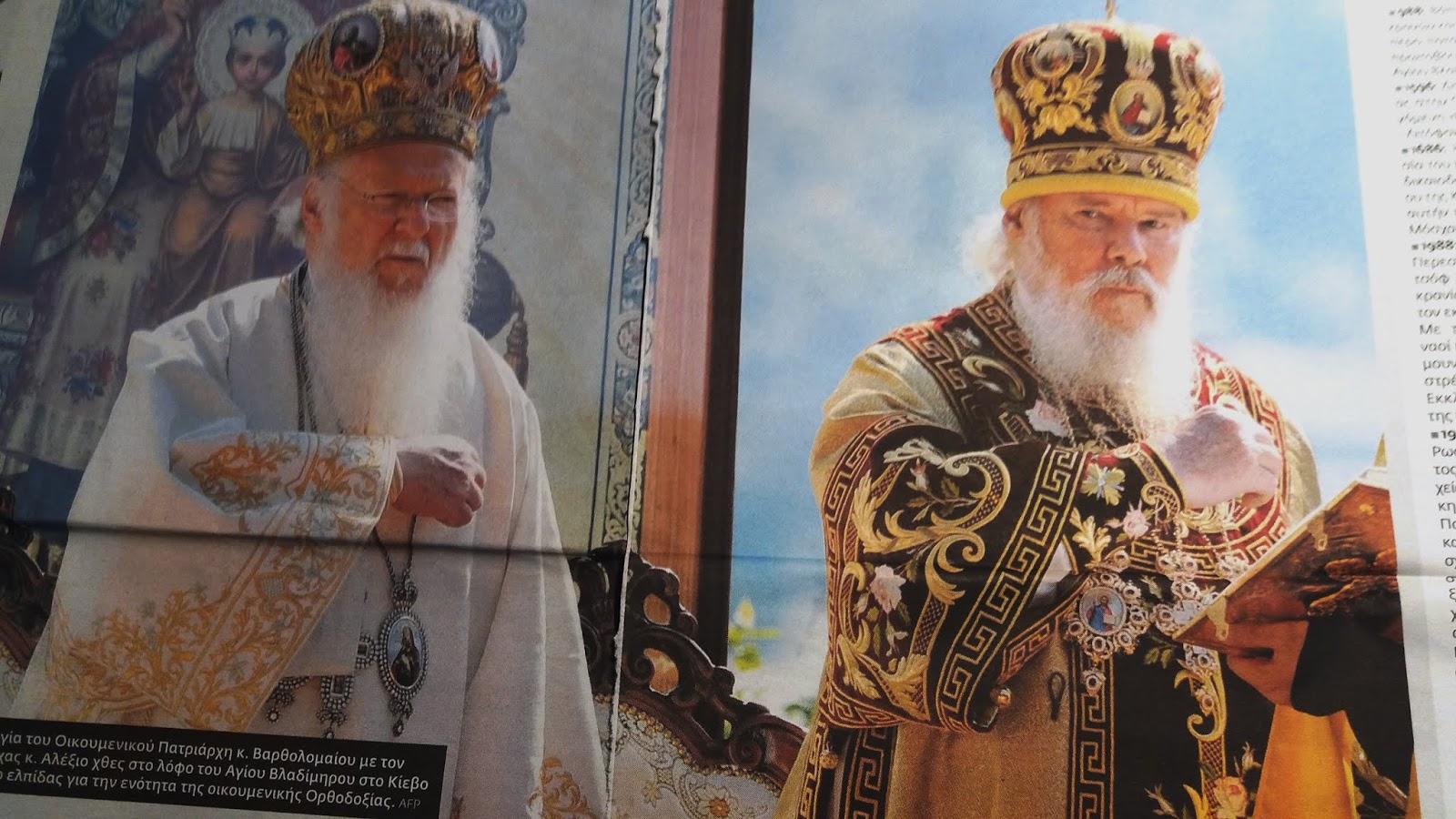 Γιώργος Παπαθανασόπουλος, Το Ουκρανικό πριν από έντεκα χρόνια - Φωτογραφία 1