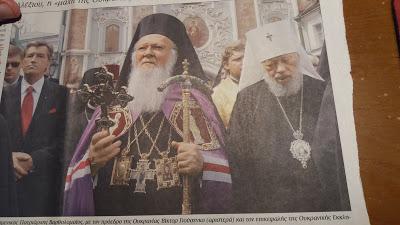 Γιώργος Παπαθανασόπουλος, Το Ουκρανικό πριν από έντεκα χρόνια - Φωτογραφία 2