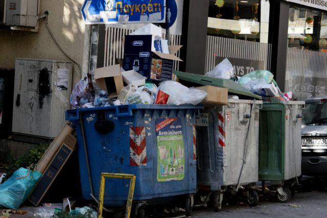 ΠΟΕ – ΟΤΑ : 48ωρη απεργία για τους εργαζόμενους στους δήμους - Φωτογραφία 1