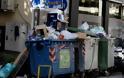 ΠΟΕ – ΟΤΑ : 48ωρη απεργία για τους εργαζόμενους στους δήμους