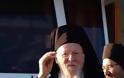 12650 - Απέπλευσε από του Αγίου Όρους ο Οικουμενικός Πατριάρχης - Φωτογραφία 8