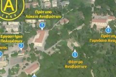 Υπάρχουν Σχολεία Illuminati στην Ελλάδα; [Βίντεο]