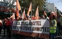 Συγκεντρώσεις διαμαρτυρίας κατά των διατάξεων του αναπτυξιακού νομοσχεδίου που ψηφίζεται σήμερα στη Βουλή έχουν προγραμματιστεί για σήμερα στο κέντρο της Αθήνας