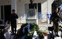 ΜΟΝΑΣΤΗΡΑΚΙ Βόνιτσας: Αποκαλυπτήρια της προτομής για τον πεσόντα στην Κύπρο ήρωα Δεκανέα ΔΗΜΗΤΡΗ ΤΣΟΥΚΑ - [ΦΩΤΟ: Στέλλα Λιάπη] - Φωτογραφία 14