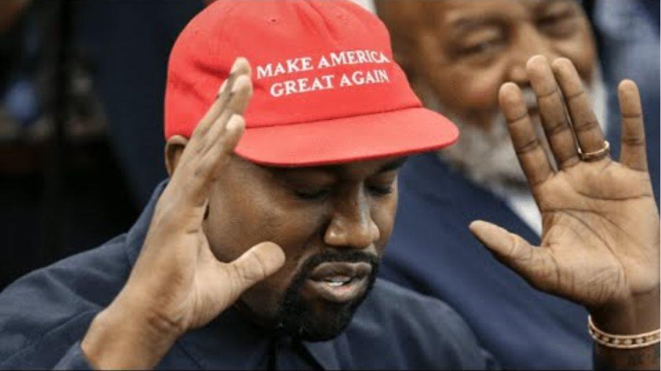 Κάνιε Γουεστ: Οι μαύροι Αμερικάνοι έχουν υποστεί «πλύση εγκεφάλου» από τους Δημοκρατικούς - Φωτογραφία 3