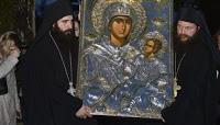 12688 - Στου Παπάγου ο Γέροντας Εφραίμ ο Βατοπαιδινός - Φωτογραφία 1