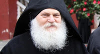 12688 - Στου Παπάγου ο Γέροντας Εφραίμ ο Βατοπαιδινός - Φωτογραφία 2