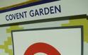 Το απίστευτο λάθος που κάνουν οι τουρίστες στο Λονδίνο