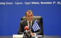 Ολοκλήρωση 3ης Τριμερούς Συναντήσεως Ελλάδος – Κύπρου – Αιγύπτου - Φωτογραφία 4