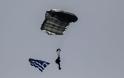 Μέδουσα : Η άσκηση Ελλάδας – Αιγύπτου που εκνευρίζει την Τουρκία [Εικόνες]