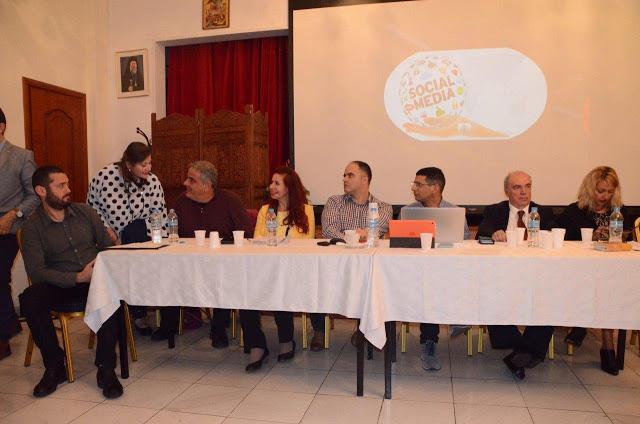 Μιά υπέροχη εκδήλωση- απο τον ΦΙΛΙΠΠΟ ΝΤΟΒΑ - με θέμα: Θετικές και αρνητικές συνέπειες των social media στην Αθήνα - ΦΩΤΟ - Φωτογραφία 101