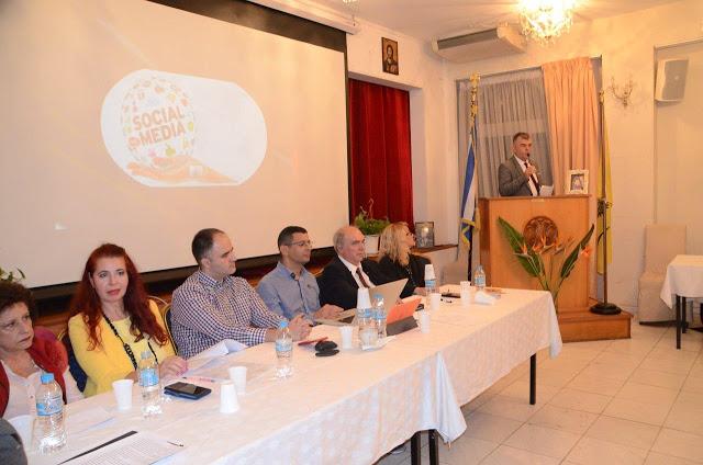 Μιά υπέροχη εκδήλωση- απο τον ΦΙΛΙΠΠΟ ΝΤΟΒΑ - με θέμα: Θετικές και αρνητικές συνέπειες των social media στην Αθήνα - ΦΩΤΟ - Φωτογραφία 6