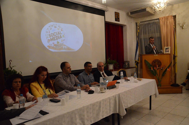 Μιά υπέροχη εκδήλωση- απο τον ΦΙΛΙΠΠΟ ΝΤΟΒΑ - με θέμα: Θετικές και αρνητικές συνέπειες των social media στην Αθήνα - ΦΩΤΟ - Φωτογραφία 97