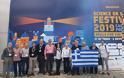 Διεθνής επιτυχία Ελλήνων καθηγητών Φυσικών Επιστημών