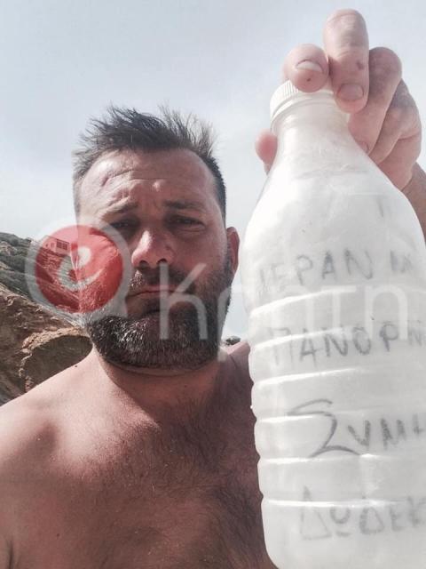 ΠΑΝΟΡΜΙΤΗΣ: Μπουκάλι με τάμα και χρήματα με προορισμό τη Σύμη «βγήκε» στην Κρήτη - Φωτογραφία 4