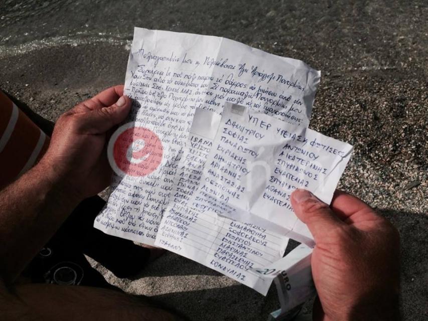 ΠΑΝΟΡΜΙΤΗΣ: Μπουκάλι με τάμα και χρήματα με προορισμό τη Σύμη «βγήκε» στην Κρήτη - Φωτογραφία 6