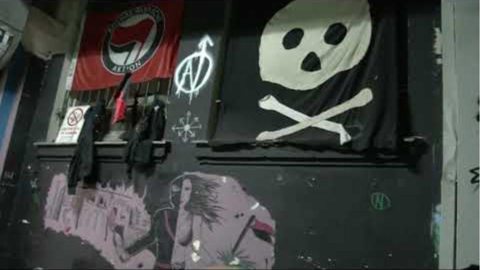 ΑΣΟΕΕ: Βρήκαν «επιχειρησιακό στρατηγείο» στο υπόγειο - Φωτογραφία 2