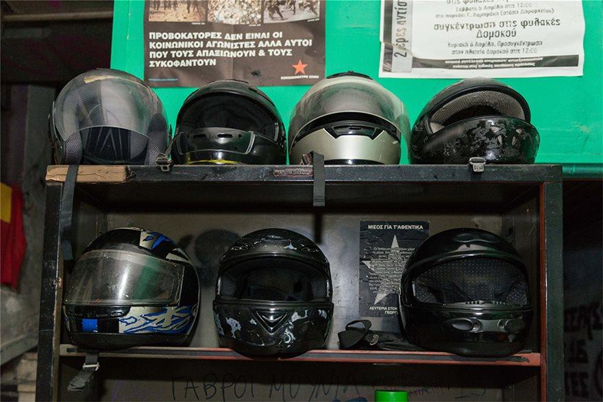 ΑΣΟΕΕ: Βρήκαν «επιχειρησιακό στρατηγείο» στο υπόγειο - Φωτογραφία 8