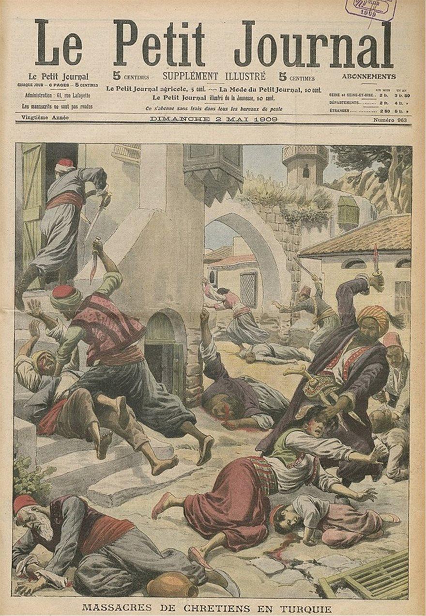 Η γενοκτονία των Αρμενίων από την Τουρκία (1915) - Φωτογραφία 4