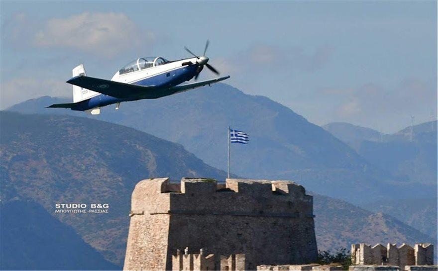 φωτος: Μαχητικά αεροσκάφη και ελικόπτερα στον ουρανό της Αθήνας-Ναυπλίον - Φωτογραφία 6