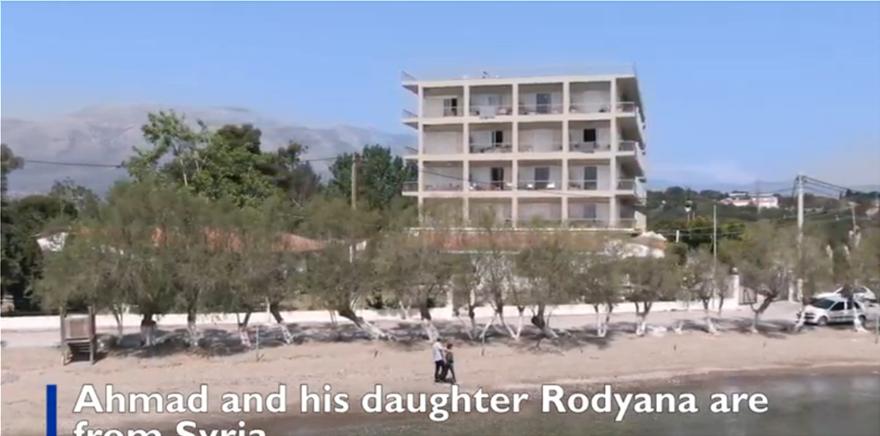 Διεθνής οργανισμός μετανάστευσης: Ξενοδοχεία με πισίνα για μετανάστες στην Ελλάδα - Φωτογραφία 1