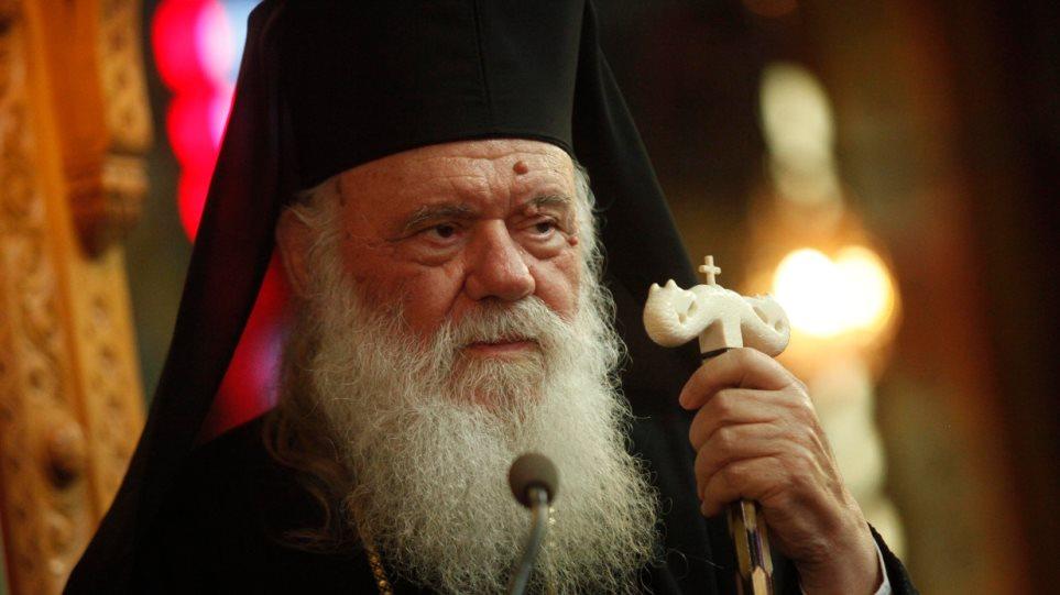 Ιερώνυμος για διάταξη περί βλασφημίας: Διαφυλάττει το θρησκευτικό συναίσθημα των πιστών - Φωτογραφία 1