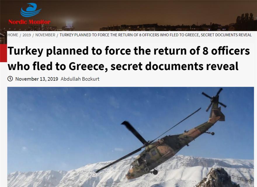 «Επιχείρηση Αστραπή»: Το σχέδιο των Τούρκων για να πάρουν πίσω τους 8 «πραξικοπηματίες» - Φωτογραφία 2