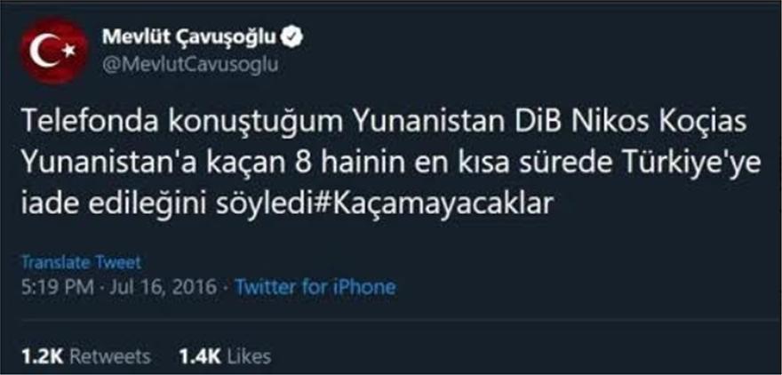 «Επιχείρηση Αστραπή»: Το σχέδιο των Τούρκων για να πάρουν πίσω τους 8 «πραξικοπηματίες» - Φωτογραφία 3