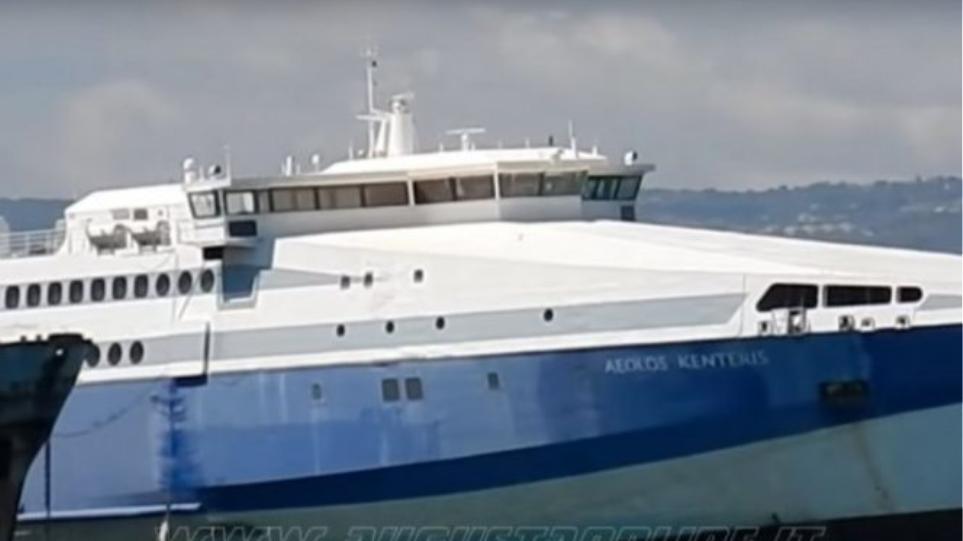 «Αίολος Κεντέρης»: Σαπίζει στην Ιταλία το άλλοτε πλοίο - ναυαρχίδα - Φωτογραφία 1