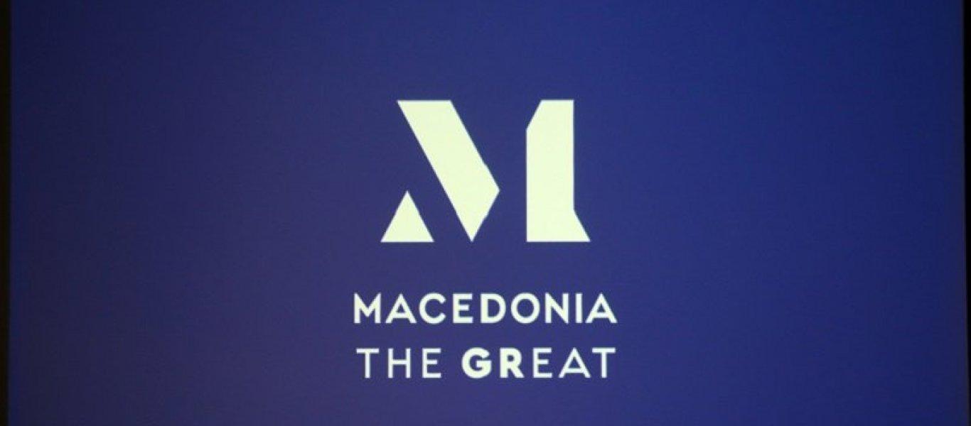 Αυτό είναι το νέο σήμα των μακεδονικών προϊόντων - Οι δηλώσεις του Κυριάκου Μητσοτάκη για την δημιουργία του (φωτο) - Φωτογραφία 1