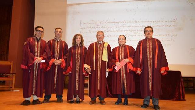 12752 - Το Τμήμα Ελληνικής Φιλολογίας του Δημοκριτείου Πανεπιστημίου Θράκης τίμησε τη προσφορά ενός σπουδαίου μελετητή του Αγίου Όρους - Φωτογραφία 3