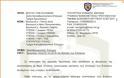 Ετήσιες υγειονομικές εξετάσεις στελεχών ΕΔ: Τι θέση παίρνει ο Στεφανής (ΕΓΓΡΑΦΑ) - Φωτογραφία 3