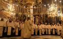 12756 - Η Ιερά Μονή Ξενοφώντος Αγίου Όρους αγρυπνεί τον Άγιο Γεώργιο - Φωτογραφία 20