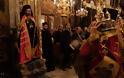 12756 - Η Ιερά Μονή Ξενοφώντος Αγίου Όρους αγρυπνεί τον Άγιο Γεώργιο - Φωτογραφία 9