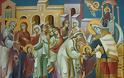 Αγρυπνία Εισοδίων στα Γιαννιτσά την Τετάρτη 20/11 στον Ι.Ν. Αγίας Παρασκευής