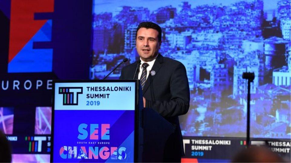 8 ελληνικές επιχειρήσεις στις 200 μεγαλύτερες στα Σκόπια - Φωτογραφία 1