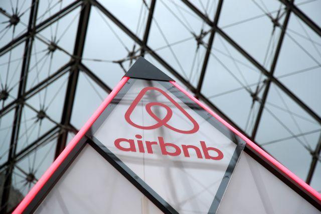Airbnb : Οι πέντε παγίδες που θα αντιμετωπίσουν οι ιδιοκτήτες ακινήτων - Φωτογραφία 1