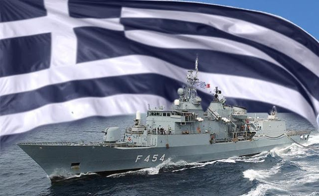 Προβλήματα με το πόσιμο νερό σε πλοία του Πολεμικού Ναυτικού - Φωτογραφία 1