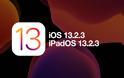 Το iOS 13.2.3 είναι διαθέσιμο και διορθώνει το σφάλμα με το Mail