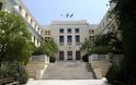 ΟΠΑ: Διαψεύδει περί καταλήψεων, το Πανεπιστήμιο λειτουργεί κανονικά