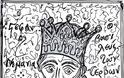 12775 - Αγίου Σάββα του Χιλανδαρινού. Βίος και Πολιτεία (Μέρος 1ο) - Φωτογραφία 2