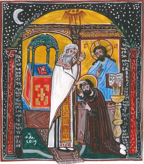 12775 - Αγίου Σάββα του Χιλανδαρινού. Βίος και Πολιτεία (Μέρος 1ο) - Φωτογραφία 5