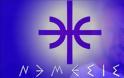 Νέο Βίντεο - NEMESIS P.TOULATOS: ΜΟΛΥΝΣΕΙΣ ΤΩN ΕΛΛΑΝΙΩΝ ΓΟΝΩΝ 26/11/19
