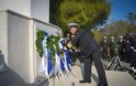 Ετήσια Επιμνημόσυνη Δέηση για τους Πεσόντες του Πολεμικού Ναυτικού