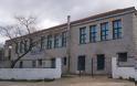 Νέα διοίκηση στον Σύλλογο Γονέων και Κηδεμόνων του Δημοτικού Σχολείου ΑΡΧΟΝΤΟΧΩΡΙΟΥ | Πρόεδρος εξελέγη ο Γιάννης Πιτσινέλης