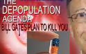 ΤΕΡΜΑ ΟΙ ΕΚΤΡΩΣΕΙΣ-ΤΩΡΑ ΗΡΘΕ ΤΟ ΜΑΓΙΚΟ ΤΣΙΠΑΚΙ(Βίντεο)