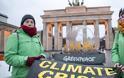 H Ευρώπη κηρύσσεται σε κατάσταση έκτακτης κλιματικής ανάγκης
