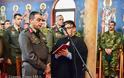 Το Σύμβολο της Πίστεως ανέγνωσε ο Διοικητής της 1ης Μεραρχίας Υποστράτηγος Σάββας Κολοκούρης